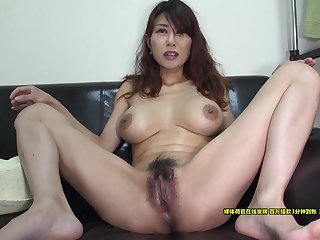 Japanese MILF fucked until she orgasms multiple days